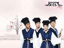 เรื่องย่อ ซีรีย์เกาหลี Sungkyunkwan Scandal
