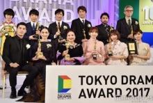 แต้ว-เคน ปลื้ม นาคี คว้ารางวัล ละครต่างชาติยอดเยี่ยมที่ญี่ปุ่น
