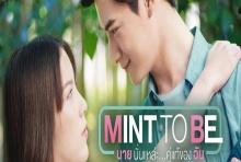 เรื่องย่อ ::: Mint To Be นายนั่นแหละ...คู่แท้ของฉัน