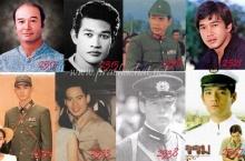 กี่ยุคกี่สมัย คู่กรรม ก็ยังเคียงคู่คนไทย