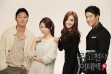เรื่องย่อ ซีรี่ส์เกาหลี Advertising Genius Lee Tae Baek