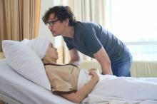 'นัท' แกล้งป่วย!! ร้องอ้อน!! ให้ 'ปีเตอร์' ดูแล