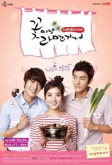 เรื่องย่อ ซีรีย์เกาหลี Flower Boy Ramyun Shop