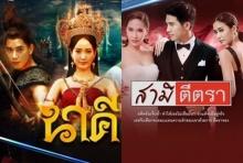 เปิดตัวละครไทยเตรียมโกอินเตอร์ฉายทั่วโลกมีเรื่องอะไรบ้างมาดู!!(คลิป)