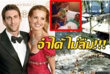 นางแบบสาวจำไม่ลืม! ประกาศตามหา 2 ชายไทย ผู้มีพระคุณช่วยพ้นภัยสึนามิ