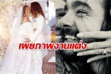 ไฮดี้ คลุม เผยภาพงานแต่งงานกับแฟนหนุ่ม ทอม เคาวิตซ์ ที่อายุอ่อนกว่า 17 ปี
