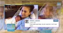 อลิสา มิลาโน คลอดลูกคนที่ 2 แล้ว