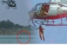 ช็อก! 2 ดาราชายเสียชีวิตขณะถ่ายหนังบู๊ กระโดดจาก ฮ. ลงแม่น้ำ