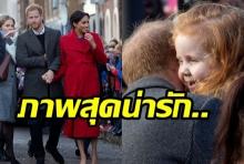 ภาพประทับใจ !! เจ้าชายแฮร์รี่ สวมกอด หนูน้อยถือป้าย #รวมกลุ่มคนผมแดง(คลิป)