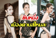 """คานส์ 2019 ลุกเป็นไฟ! """"Ngoc Trinh""""  นางแบบสาวเวียดนาม แหวกชุดสุดฤทธิ์กับการเดิม """"Red Carpet 2019"""""""