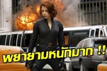Scarlett Johansson กับความพยายามที่จะเป็น Black Widow !!