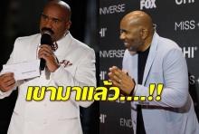 ถึงไทยแล้ว'สตีฟ ฮาร์วีย์' พิธีกรปล่อยไก่ประกาศชื่อมิสยูนิเวิร์สผิด ลั่นปีนี้ไม่มีโป๊ะ!