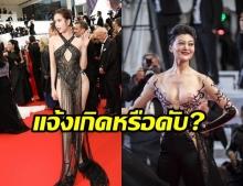แจ้งเกิดหรือดับคาพรมแดง? โนบรา แหวกขา ซีทรู! คอสตูมสุดหวาดเสียวใน Cannes