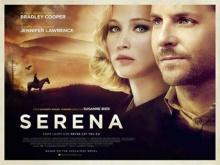 เทรลเลอร์ตัวใหม่จากหนังย้อนยุค Serena
