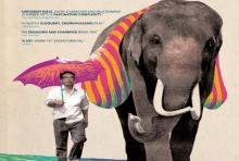 สิงคโปร์ส่งหนังพูดไทย-ที่ดาราไทยแสดง ชิงออสการ์ปี 2018(คลิป)