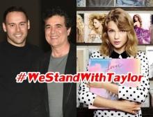 สรุปดราม่าเทเลอร์ สวิฟท์ กับ #WeStandWithTaylor แฟนๆ แห่ซัพพอร์ตเพียบ