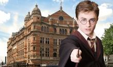 เฮดังๆ ! ' แฮร์รี่ พอตเตอร์ ภาคใหม่ กำลังจะกลับมาแล้ว !