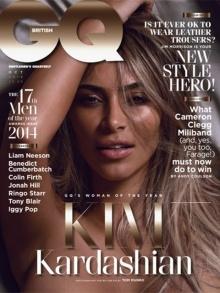 จัดเต็ม! คิม คาร์ดาเชียน กับแฟชั่นวาบหวิวใน GQ Magazine