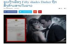 สยิวเกิน!! แฟนหนังลาว อดดู Fifty shades Darker!!