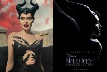 ชมตัวอย่างแรก! #Maleficent2 การกลับมาของนางพญาปีศาจ
