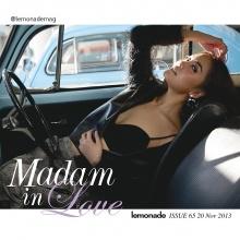 เจนี่ อัศวเหม สวย เซ็กซี่ ขึ้นปกนิตยสาร Lemonade