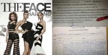 เอาจริง!! The Face Thailand แจ้งความแล้ว หลังโดนสปอย