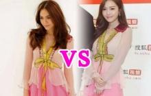 ชมพู่ อารยา VS เจสสิก้า จอง บังเอิญใส่ชุดเดียวกันใครปัง -ใครพัง!