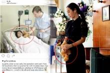ภาพสุดเศร้า วีเจจ๋า ยืนกอดตุ๊กตาหมีที่แฟน จูน มอบให้น้องสาวก่อนใส่ในโลงศพ