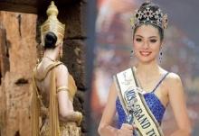 เสร็จแล้ว สวยมาก!! ชุดประจำชาติ มิสแกรนด์ไทยแลนด์ ที่จะใช้ประกวด Miss Grand International 2016