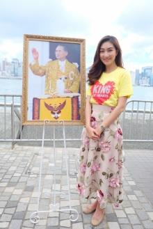 เรื่องราวดีๆ แพนเค้ก นำทีมนางฟ้าไร้ปีก รวมพลังคนไทยในฮ่องกง บอกรักในหลวง