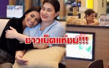 """ชาวเน็ตแห่ชม!! """"แม่น้ำตาล"""" มิสยูนิเวิร์สไทยแลนด์ 2016 ทำงานในร้านอาหาร !!!"""