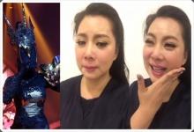 """""""บุ๋ม หน้ากากมังกร"""" หลั่งน้ำตา Mask Singer จะมีคอนเสิร์ตแต่เธอกลับไม่ได้ร่วมด้วย!(คลิป)"""