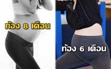รวมนางเอกระดับแนวหน้าของเมืองไทย!! ที่มีกำหนดคลอดภายในปีนี้! รอลุ้นเลย!!