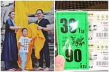 ตื่นเต้นแทน!! ตั๊ก บงกช ถูกล็อตเตอรี่ครั้งแรกในชีวิต 30 ใบ รวยเละ