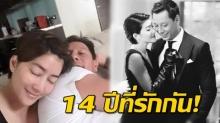 ส่องความหวาน!! เจี๊ยบ โสภิตนภา กับสามี หลังแต่งงานมา 14 ปี น่าอิจฉามาก!!