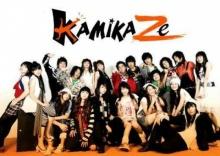 เงิบไปดิ!! Kamikaze ปิดตำนานเป็นแค่ข่าวลือ ตอนนี้รอผู้บริหารแถลง?