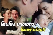 ชาย ยันรักลูกเมีย ไม่เคยตบตี วิกกี้!!