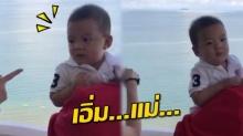 ฮาหนักมาก!! มาดูเกิดอะไรขึ้นเมื่อ แพท พา เรซซิ่ง ไปทะเลครั้งแรก! (คลิป)