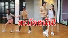 ดีต่อใจเว่อร์!! แต้ว ณฐพร ประกบคู่ เจมส์ จิรายุ เต้นรำในงานเปิดวิกบิ๊ก3 (คลิป)