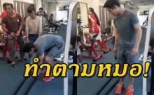ต้องเชื่อหมอ!! หมอก้อง สอนออกกำลังกาย ต้องทำให้ถูกวิธีแบบนี้