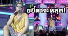 ขยี้ตาจะหลุด! นักร้องหนุ่มชื่อดังของเมืองไทย ทุ่มทุนแปลงโฉมแข่งรายการ ไม่เหลือสภาพความหล่อ!
