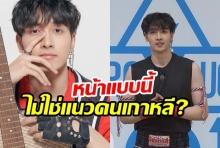ส่องคอมเมนต์เนติเซ็นกิมจิ ต่อ พีค กองทัพ หนุ่มไทยที่ร่วมแข่งPD101!!
