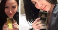 คนแรกของไทย อั้ม พัช ถอยเหนาะๆ 'ไอโฟนทองคำ' สองแสนฝ่าๆ!