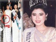 กระฉ่อนไม่แพ้กัน!!! เปิดช็อตประวัติศาสตร์ นางงามไทยโดน..กระชากมงฯ