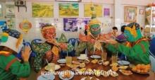 สั่งแก้ MV เที่ยวไทยมีเฮ แทนทศกัณฐ์