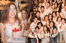 เอ๊ะ..ยังไง?! ส่อง จียอน จัดงานปาร์ตี้วันเกิด แต่เอ๊ะแอบเห็นหนุ่มคนนี้โผล่มาร่วมงานด้วย