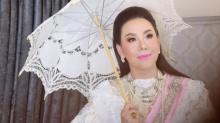 งามอย่างไทย!!!  บุ๊คโกะ สวยจนคว้ารางวัล!!
