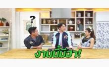 งานนี้มีฮา! เมื่อ จียอน ทำเสียงเซ็กซี่ เลียนแบบ บุ๊คโกะ จน บร๊ะเจ้าโจ๊ะ ยังอึ้ง!