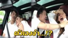 เมื่อรถติด!! เป็กกี้ อ้อนแฟนให้ดึงขนตาปลอมออก จนเกิดเหตุการณ์ไม่คาดฝันขึ้น!! (คลิป)