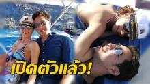 เปิดตัวแล้ว!! ไอซ์ อภิษฎา ปลื้ม ไฮไซแม็กซ์ ลงรูปคู่ สวีนควงกันบินลัดฟ้าเที่ยวกรีซ!!